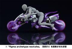 Фигурка Cyclion <Type Lavender> изображение 4