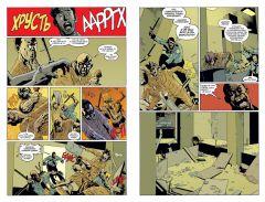 Комикс Бэтмен. Лечебница Аркхем. Ад на земле. Издание делюкс источник Batman