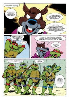 Комикс Черепашки-Ниндзя: Приключения. Том 7. Найти и уничтожить источник Teenage Mutant Ninja Turtles