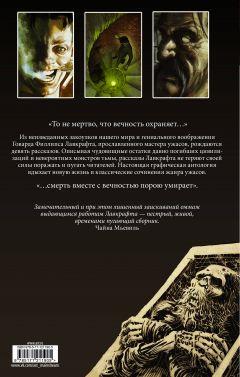 Комикс Безымянный город издатель АСТ
