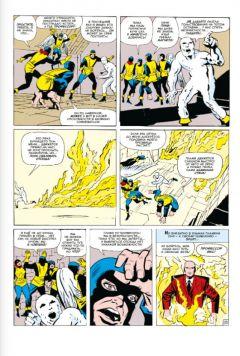 Комикс Люди Икс #4. Первое появление Алой Ведьмы автор Стэн Ли