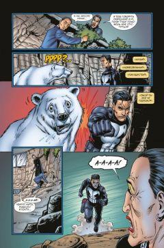 Комикс Рыцари Marvel. Каратель. Том 1 источник The Punisher
