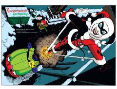 Комикс Бэтгерл. Приключения. Рождественский беспредел издатель Азбука-Аттикус