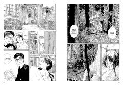 Манга Скитания Эманон. Том 2. изображение 6