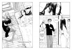 Манга Скитания Эманон. Том 2. изображение 13