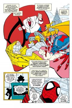Комикс Человек-Паук 1994 серия Marvel