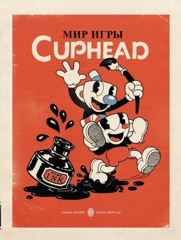 Мир игры Cuphead артбук