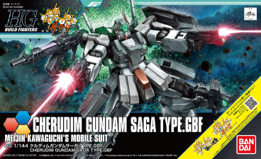 1/144 HGBF CHERUDIM GUNDAM SAGA TYPE.GBF category.gundam