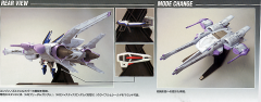 1/144 HG METEOR UNIT + FREEDOM GUNDAM источник Mobile Suit Gundam SEED Destiny