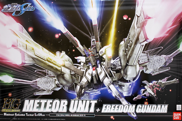1/144 HG METEOR UNIT + FREEDOM GUNDAM category.gundam