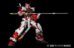 1/60 PG GUNDAM ASTRAY RED FRAME (WITHOUT BONUS PARTS) источник Mobile Suit Gundam SEED