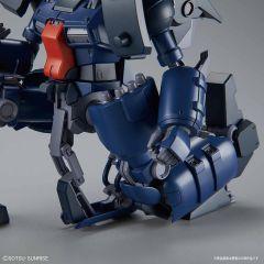 1/100 RE/100 GUNCANNON DETECTOR источник Mobile Suit Gundam Unicorn