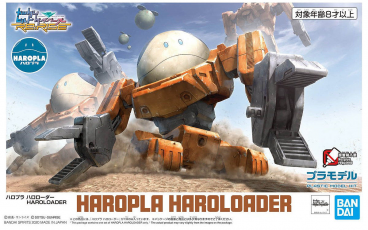 HAROPLA HARO LOADER category.gundam