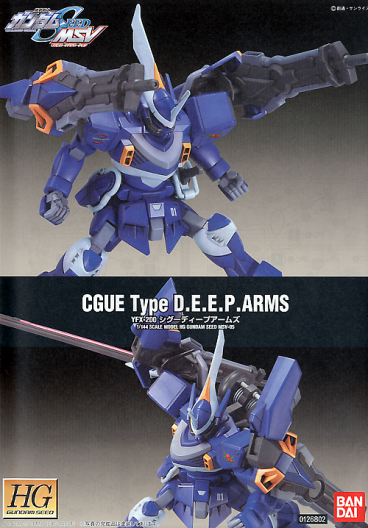 1/144 HG CGUE DEEP ARMS category.gundam