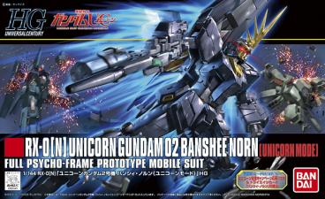 1/144 HGUC UNICORN GUNDAM 2 BANSHEE NORN (UNICORN MODE) category.gundam