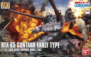 1/144 HG GUNTANK EARLY TYPE category.gundam