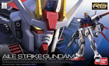 1/144 RG GAT-X105 AILE STRIKE GUNDAM category.gundam