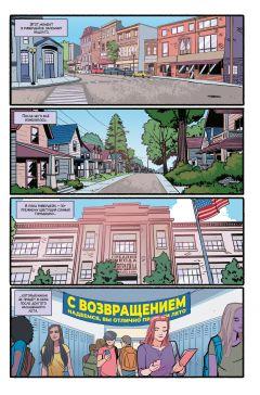 Комикс Арчи и Сабрина. Том 2 источник Сабрина и Арчи