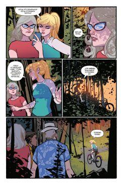 Комикс Арчи и Сабрина. Том 2 изображение 2