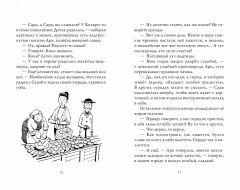 Книга Ведьмина служба доставки. Кики и Дзидзи источник Kiki's Delivery Service