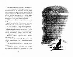 Книга Ведьмина служба доставки. Кики и Дзидзи изображение 1