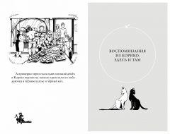Книга Ведьмина служба доставки. Кики и её друзья автор Эйко Кадоно