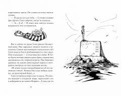 Книга Ведьмина служба доставки. Кики и её друзья издатель Азбука-Аттикус