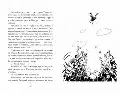 Книга Ведьмина служба доставки. Кики и Дзидзи издатель Азбука-Аттикус