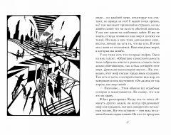 Книга Ведьмина служба доставки. Кики и её друзья изображение 2