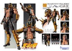 Фигурка Chozokado「JAGI」 изображение 10