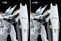 Модель MODEROID AV-0 Peacemaker изображение 2