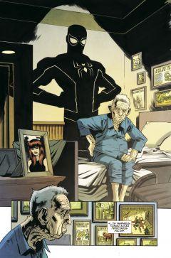 Комикс Человек-Паук/Дэдпул. Гонка вооружений изображение 2