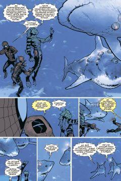 Комикс Человек-Паук/Дэдпул. Гонка вооружений автор Робби Томпсон, Крис Бачало и Скотт Хепбёрн