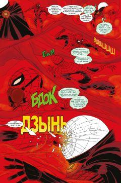 Комикс Человек-Паук. Вызов. Том 1 изображение 1