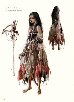 Артбук Dark Souls II: Иллюстрации изображение 3