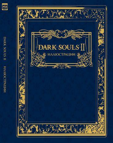 Dark Souls II: Иллюстрации артбук