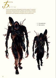 Артбук Dark Souls II: Иллюстрации издатель Xl Media