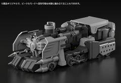 Модель MODEROID Dark Gladion изображение 3