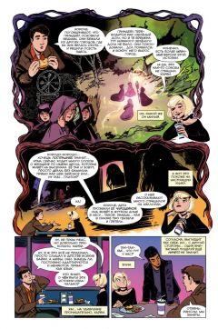 Комикс Сабрина, маленькая ведьма изображение 1