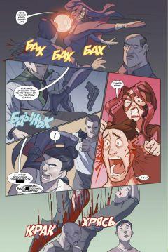Комикс Убивашка в Голливуде автор Кевин Смит