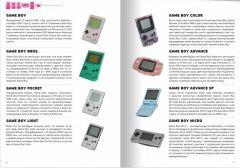 Книга История Nintendo 1989-1999: Game Boy. Книга 4. изображение 1