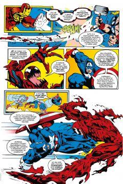 Комикс Что если? Космический Карнаж против Мстителей автор Том Дефалко