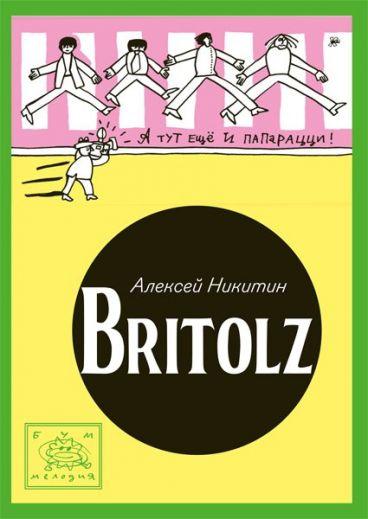 Britolz комикс