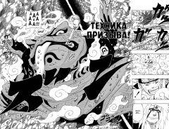 Манга Naruto. Наруто. Книга 4. жанр Сёнен, Фэнтези, Приключения, Боевик и Боевые искусства