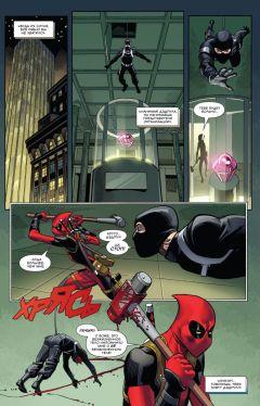 Комикс Дэдпул. Величайший комикс в мире! Том 1. Болтливый миллионер источник Deadpool