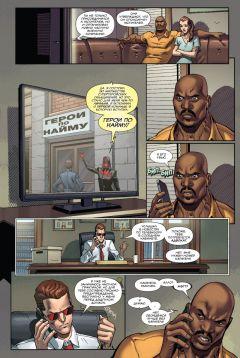Комикс Дэдпул. Величайший комикс в мире! Том 1. Болтливый миллионер серия Marvel