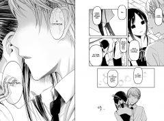 Манга Госпожа Кагуя: В любви как на войне. Любовная битва двух гениев. Книга 4. источник Kaguya-sama: Love is War