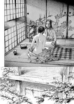 Манга Клинок бессмертного. Том 6. автор Хироаки Самура