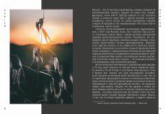 Книга Японизм. Маленькая книга японской жизненной мудрости издатель Азбука-Аттикус
