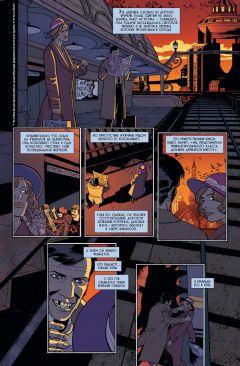 Комикс Бэтмен. Detective Comics. Высшее общество источник Batman